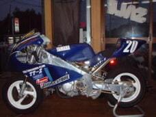 TI-Z125F