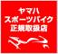 宮城県黒川郡富谷町にある【MOTOTEC-R4】はヤマハスポーツバイク正規取扱店です