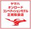 宮城県黒川郡富谷町にある【MOTOTEC-R4】はヤマハオンロードコンペティションモデル正規取扱店です